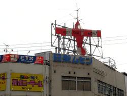 Nihonbashi20070911