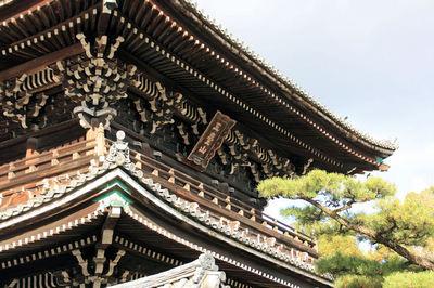 Seiryoji200711192