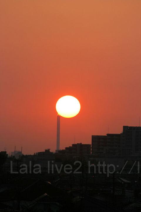 Sun20090917