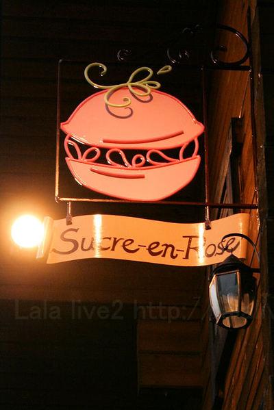 Sucreen_rose20101102