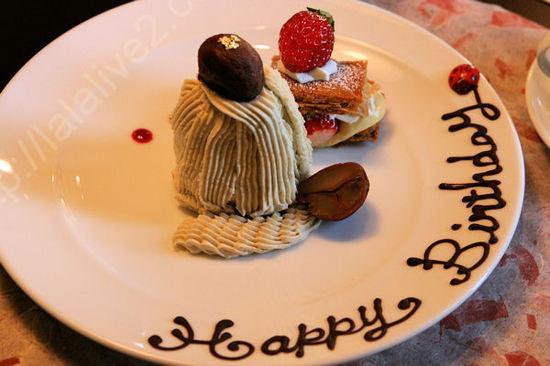 Cake201101312