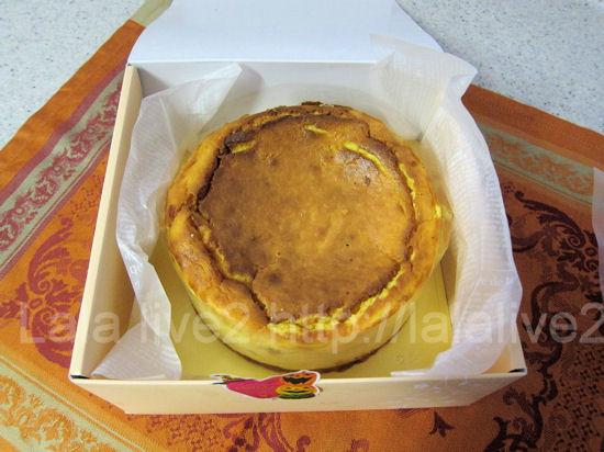 Pumpkin201110232