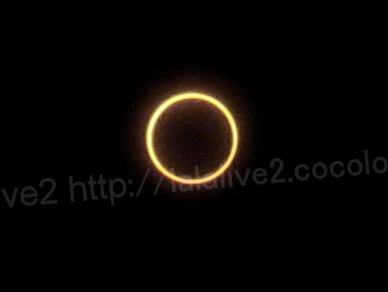 Eclipse20120521