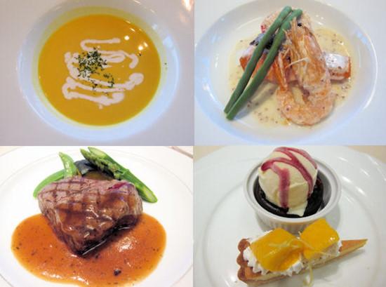 Dinner20120717