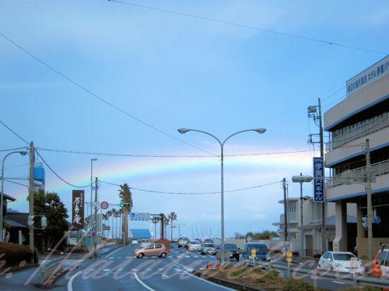 Rainbow201202042
