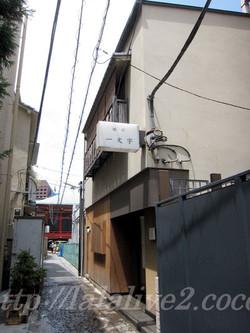 Ichimoji_2