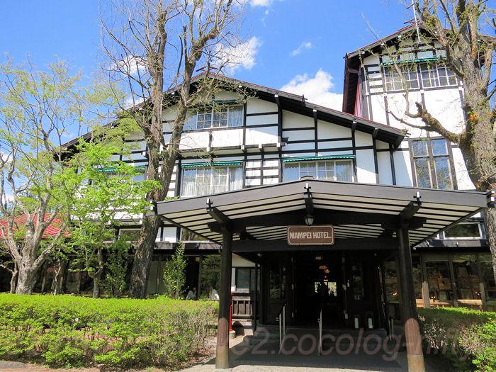 Karuizawa201405168