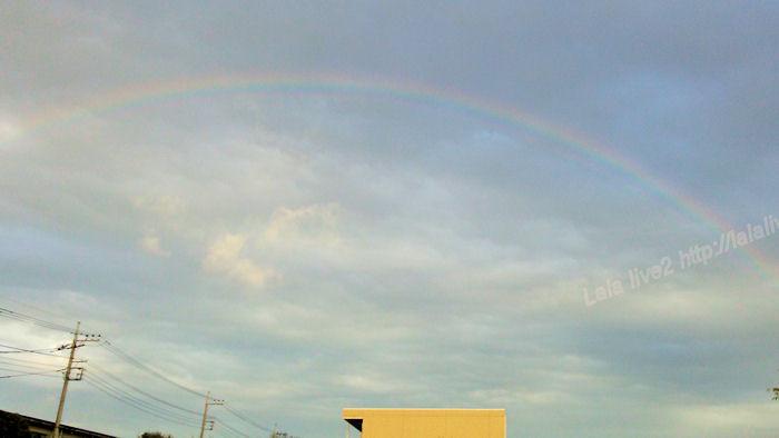 Rainbow20140816