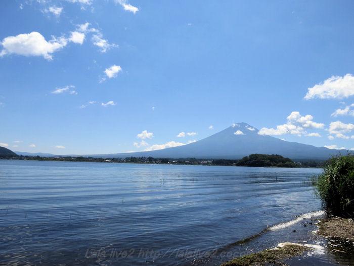 Fuji201409091