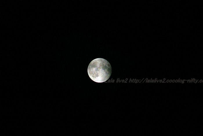 Moon201410082