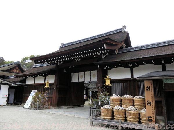 Shimogamo201502174