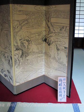 Shibamata44