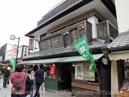 Shibamata59