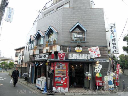 Shibamata61