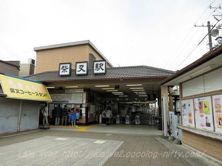 Shibamata65_2
