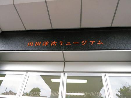 Shibamata13