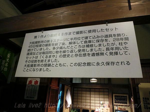 Shibamata24_2