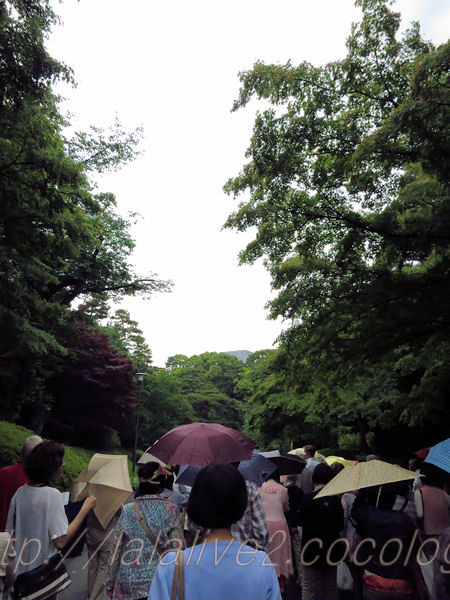 Imperial_palace20150519