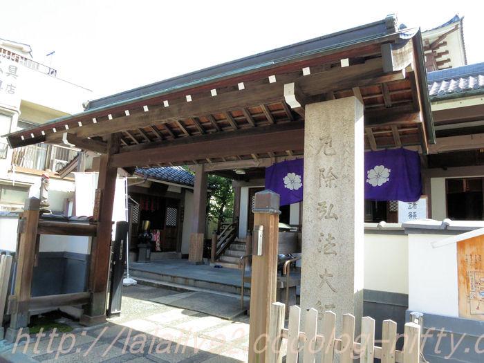 Eidaiji20151003