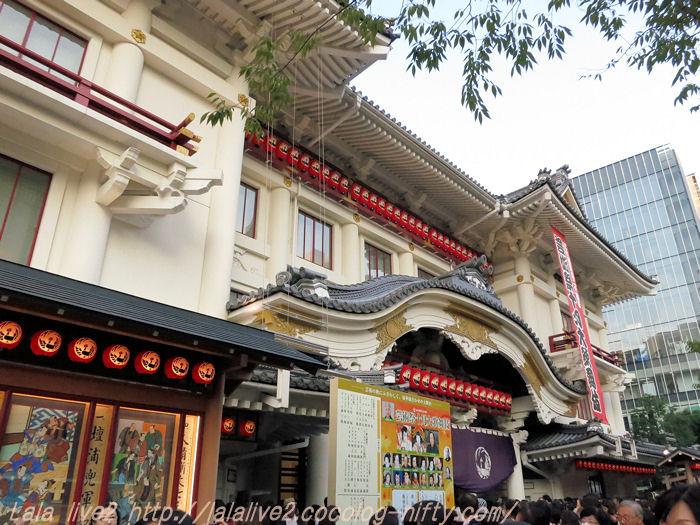 Kabuki201510241_2