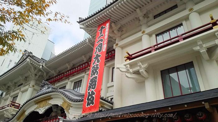 Kabuki20151217