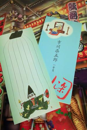 Kabuki201604114