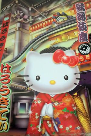 Kabuki201604115_3