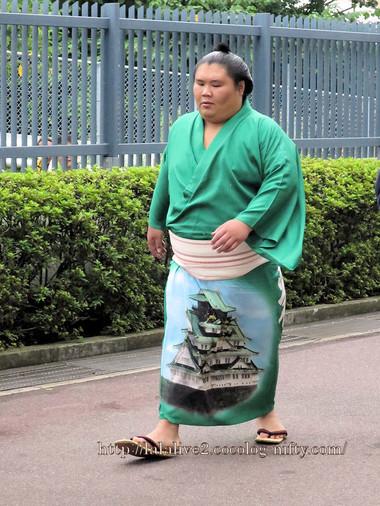 Daishomaru