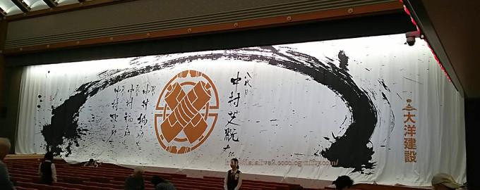 Kabuki2016102_2