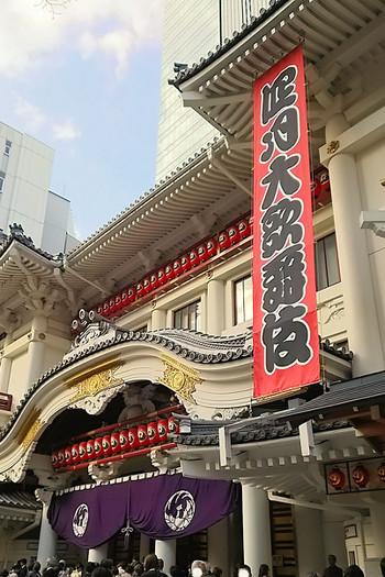 Kabuki2017041_3