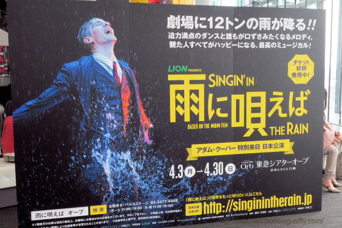 Singing_in_the_rain1_2