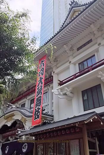 Kabuki201761_2