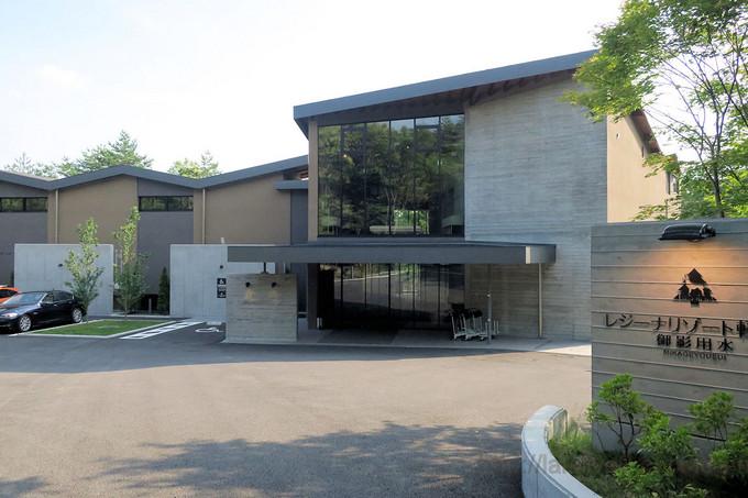 Karuizawa2017072