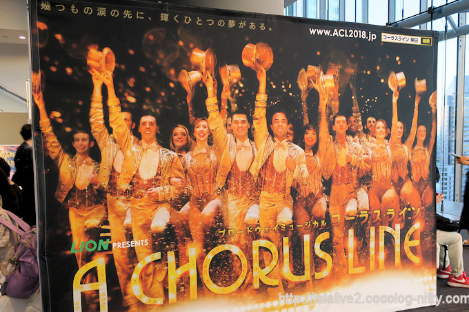 Chorusline2018081_3