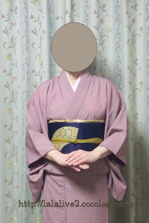 Kabuki2018122