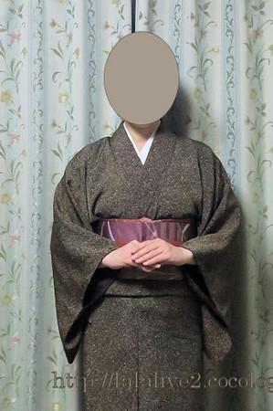 Kimono201812