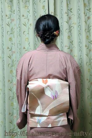Kimono2019011