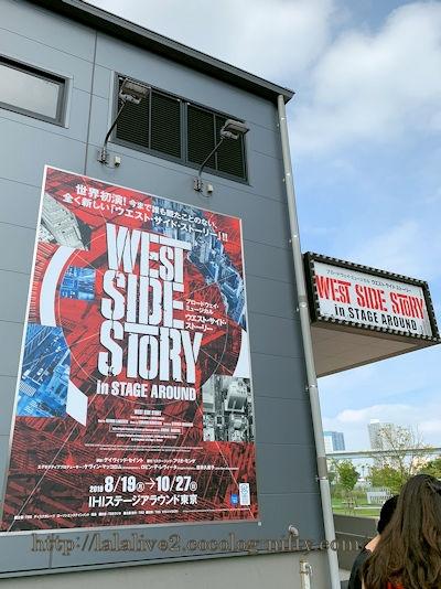 Westside2019