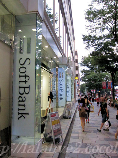 Softbank_2