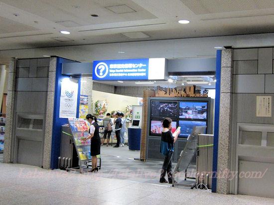 Tokyo_tourist_information_centre1